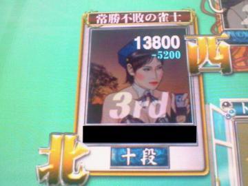20080601_03.jpg