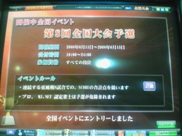 20080612_01.jpg