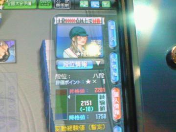 20080615_01.jpg