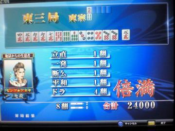20080615_05.jpg