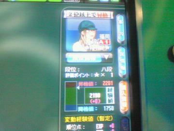 20080616_03.jpg