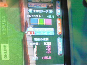 20080616_04.jpg