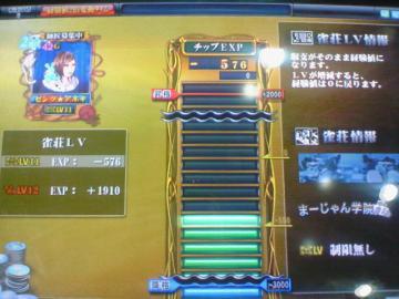 20080711_05.jpg