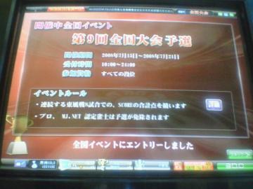 20080715_02.jpg