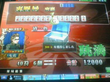 20080718_01.jpg