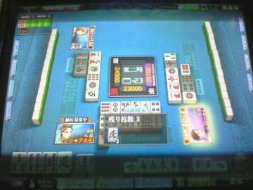20080722_07.jpg