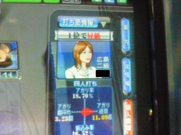 20080727_01.jpg