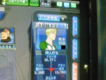 20080727_02.jpg