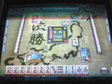 20080727_04.jpg