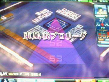 20080801_02.jpg