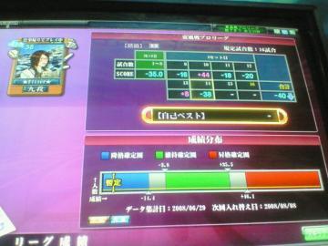 20080801_03.jpg