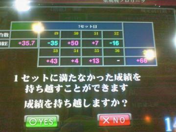 20080810_02.jpg