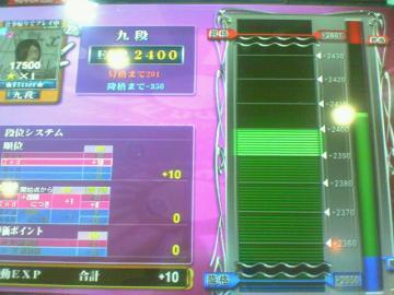20080810_03.jpg