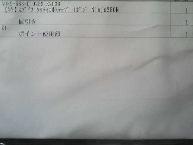 Blog 004