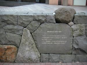 飯田町11