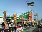 タイヤガーデン三幸 松山東店