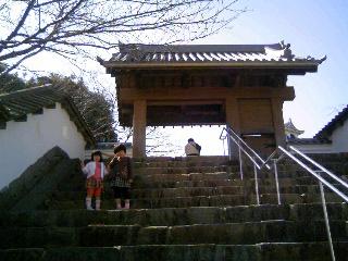 掛川城・門