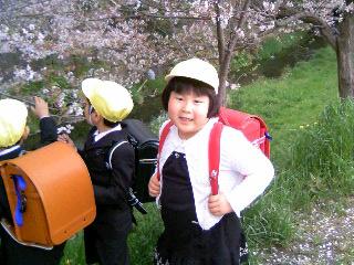 ミカ入学式帰り