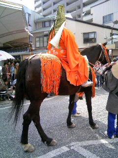 お馬のオシリ
