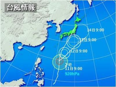 台風11日