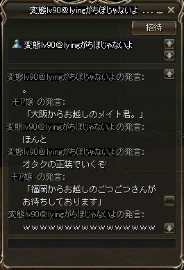 Shot00175.jpg
