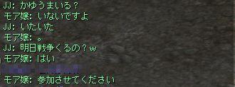 Shot00178.jpg