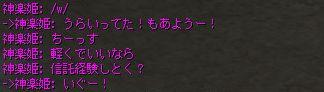 Shot00191.jpg