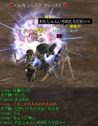 Shot00201.jpg