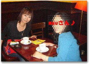 2007.5.15muu.jpg