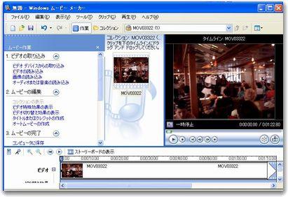 20070705231437.jpg