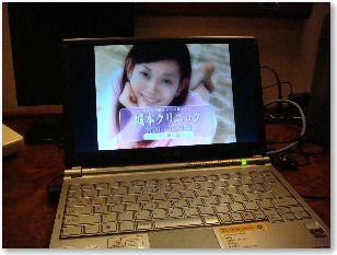 20071228010757.jpg