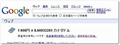 2007google.jpg