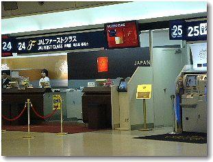 20080326haneda.jpg