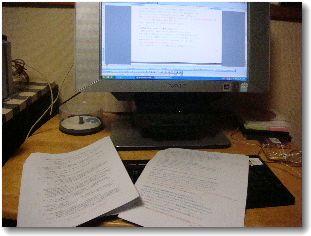 20080410desk.jpg