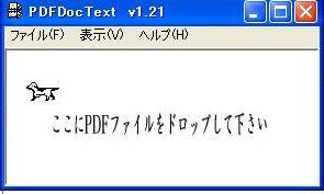 pdfdoct.jpg