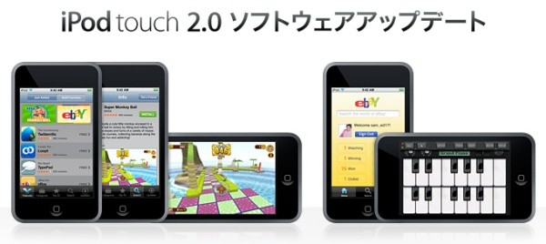 touch20.jpg