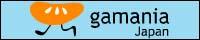 Gamania japan