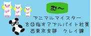 mu_bana_180.jpg