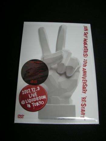 JUN SKY WALKER(S) 20th ANNIVERSARY DVD