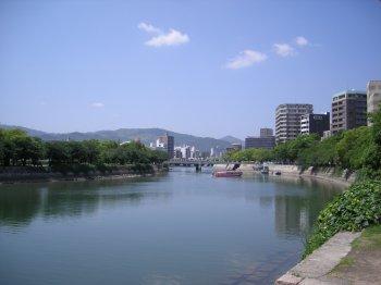 広島はいい天気