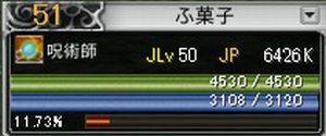 タップリ6000mg