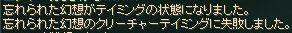 ('∀`)モエマシター