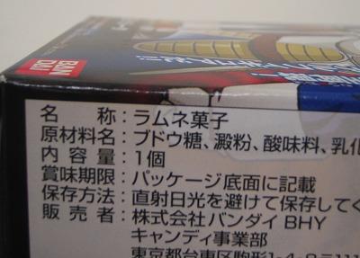 beji-ta003.jpg