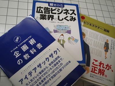 bijinesusho002.jpg