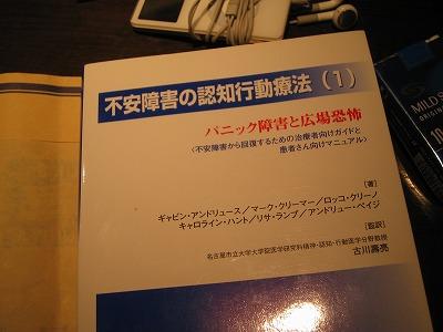 panikkukouryaku01.jpg