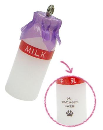 babycube-milk.jpg