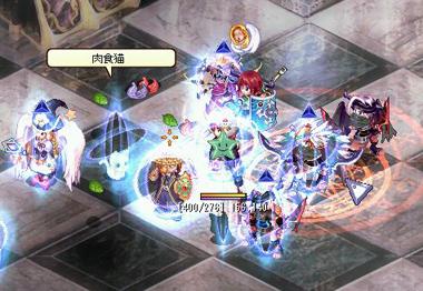 Oyume2.jpg