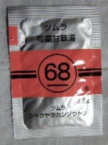 804233.jpg