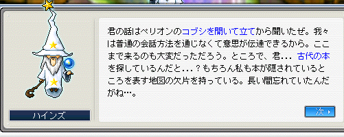 20080327007.png