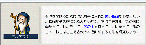 20080420001.png